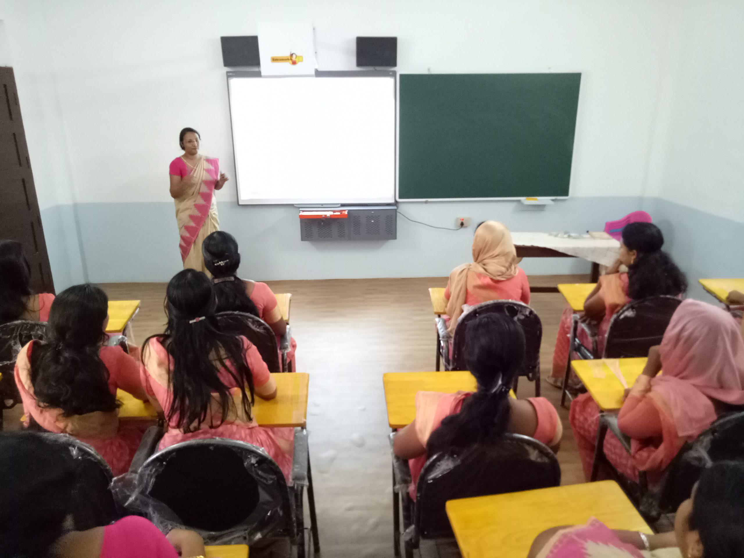 SMART CLASS c
